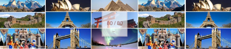 שמונים מדינות עד גיל 80